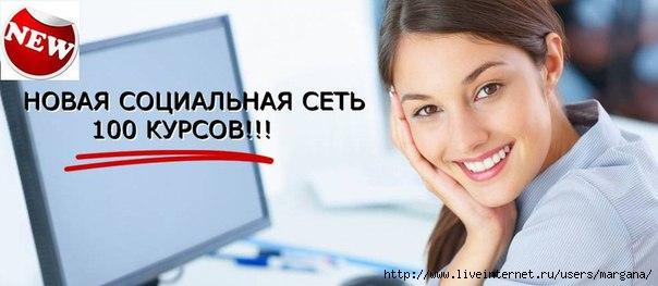 4687843_k7waa456HxU (604x263, 79Kb)