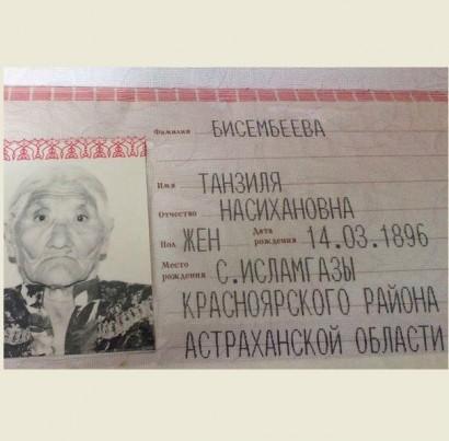 3431020_molorakiamenacerkin844391 (410x403, 37Kb)