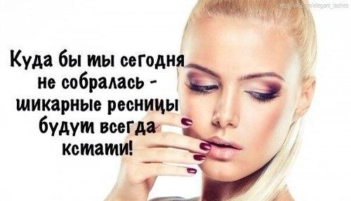 6031557_biozavivka5 (500x287, 28Kb)