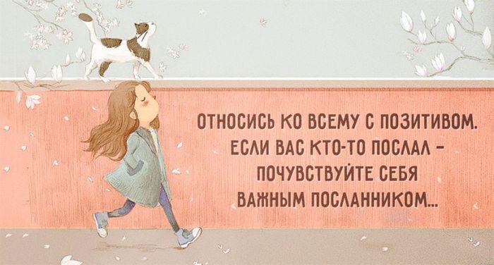 15366910_R3_L8_T8_D_850_123_1 (700x376, 43Kb)