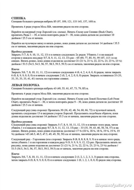5308269_jaketspisamiletnee4 (452x640, 86Kb)