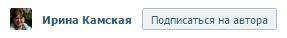 4070716_Vkontakte (287x38, 9Kb)