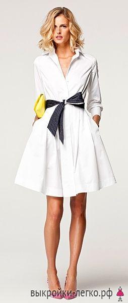 Как сшить платье нарядное женское платье