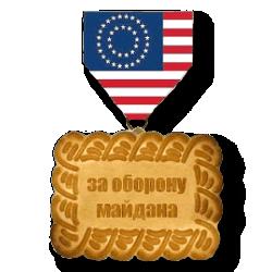 3996605_Ykrovlast (250x250, 20Kb)