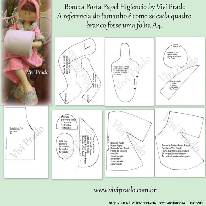 Выкройка кукла держатель для туалетной бумаги
