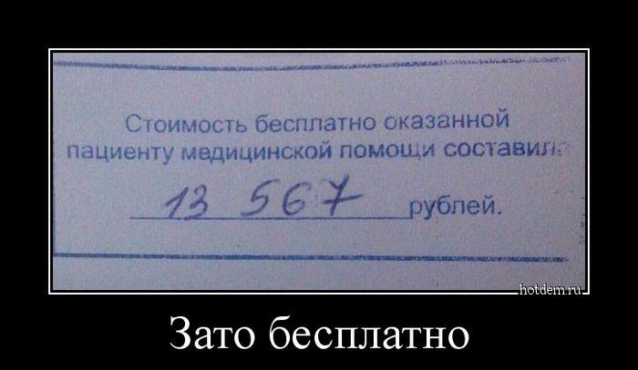 hotdem_ru_553347561914549879450 (700x407, 184Kb)