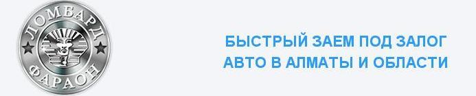 Безымянный1 (693x140, 57Kb)