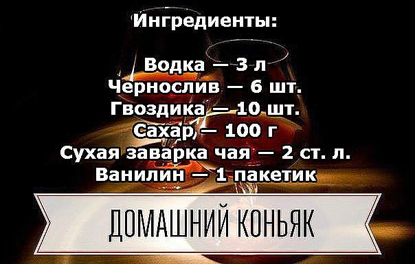 1 (604x384, 67Kb)