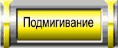 14 - ������������ (170x70, 10Kb)