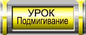 15----����-������������ (170x70, 11Kb)