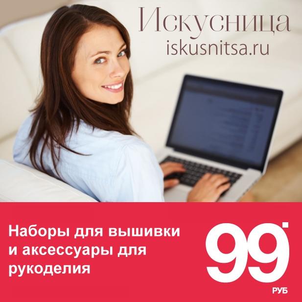 99rub (617x617, 191Kb)