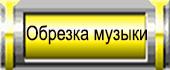 3-�������-������ (170x70, 12Kb)
