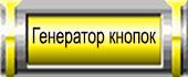 5-���������-������ (170x70, 12Kb)