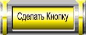 6-C������-������ (170x70, 12Kb)
