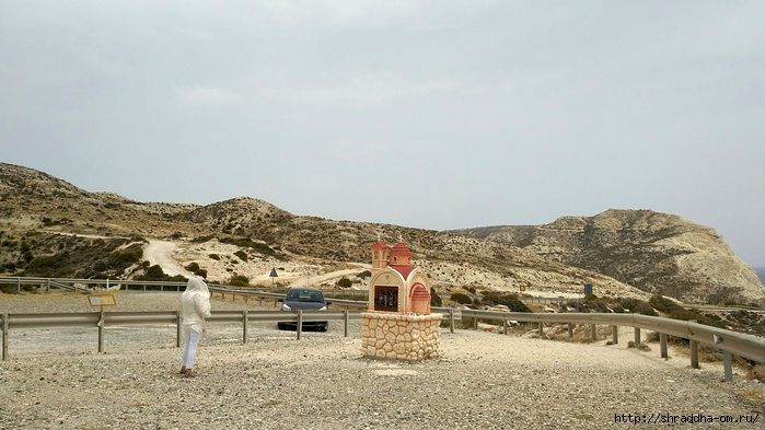 Кипр, май 2016 (42) (700x393, 223Kb)