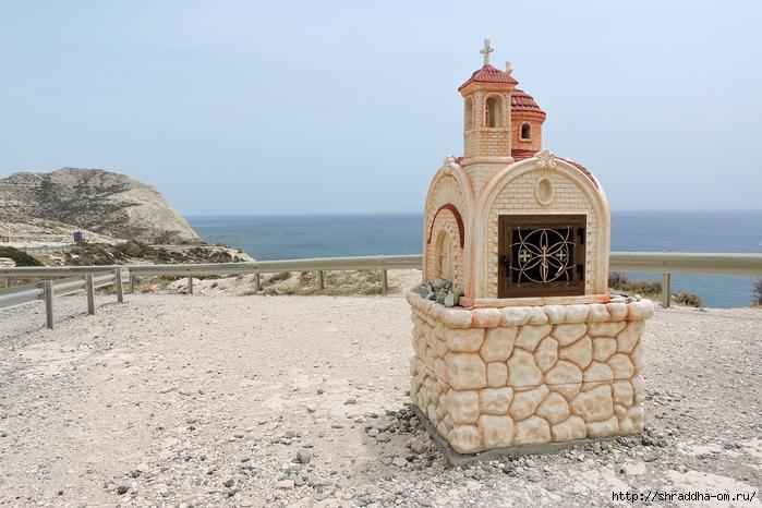 Кипр, май 2016 (44) (700x466, 263Kb)