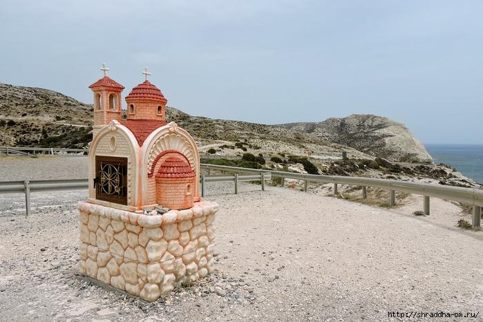 Кипр, май 2016 (46) (700x466, 282Kb)