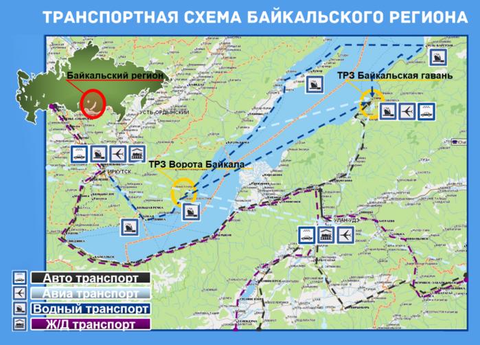 ��� ������� ���������� �� �������/6036352_Transportnaya_shema_regiona_2 (700x502, 614Kb)