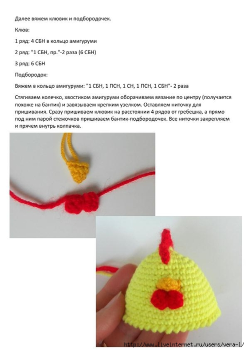 Petushok_kolokolchik_5 (494x700, 134Kb)