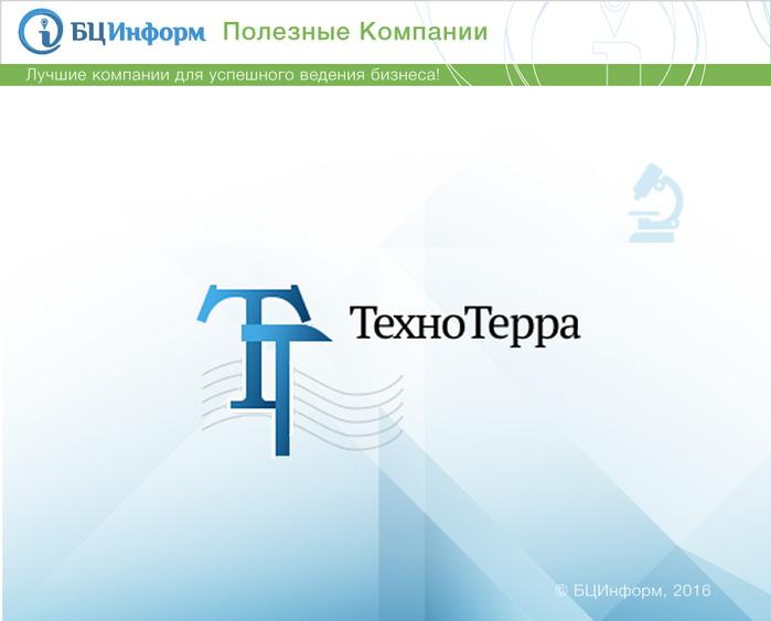 5582936_tehnoterra (700x563, 136Kb)
