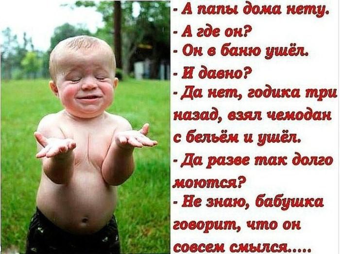 120040812_9_v_banyu_papa_ushel_klaaasss (700x524, 136Kb)