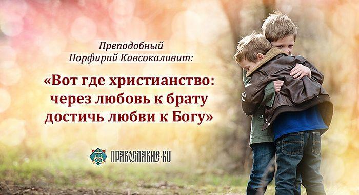 3407426_222359_p (700x380, 53Kb)