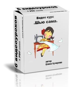 6 ����� ������ � ����������� ���� PDF ������  ���������� ���������/5708540_box (261x300, 35Kb)