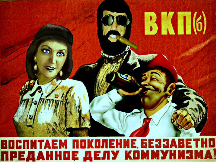 ОЛЕГ ВИКТОРОВ И ЛЕНА ПИОНЕРСКИЙ ПЛАКАТ (700x525, 552Kb)