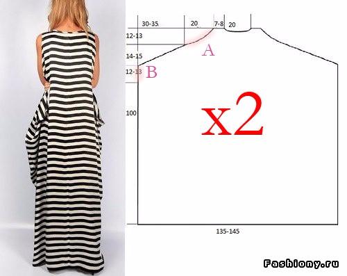 Как сшить юбку шлейф своими руками