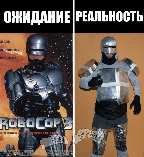 Kiberpoliciya (600x652, 75Kb)