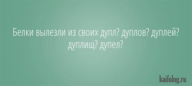 1462435985_020_1 (640x287, 13Kb)