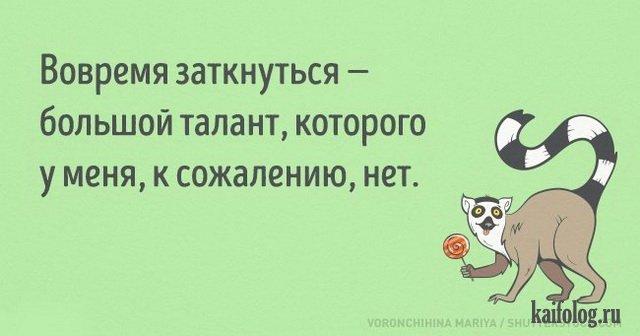 1462435998_026 (640x336, 32Kb)
