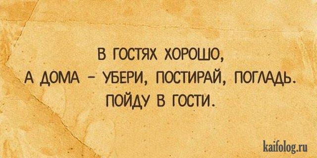1462436027_010 (640x320, 43Kb)