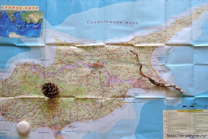 Кипр, май 2016 (51) (700x466, 309Kb)