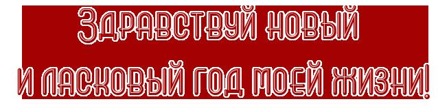 127997402_0_c5623_d2bd11e1_orig (638x158, 23Kb)