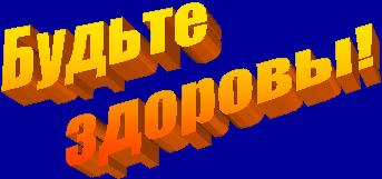 120950330_hugejpeg (343x161, 59Kb)