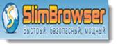 slimbrowser_0 (170x70, 15Kb)