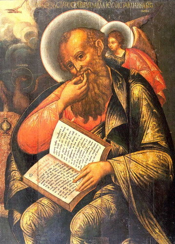 IoannBogoslov123 ����� �������� (359x500, 88Kb)