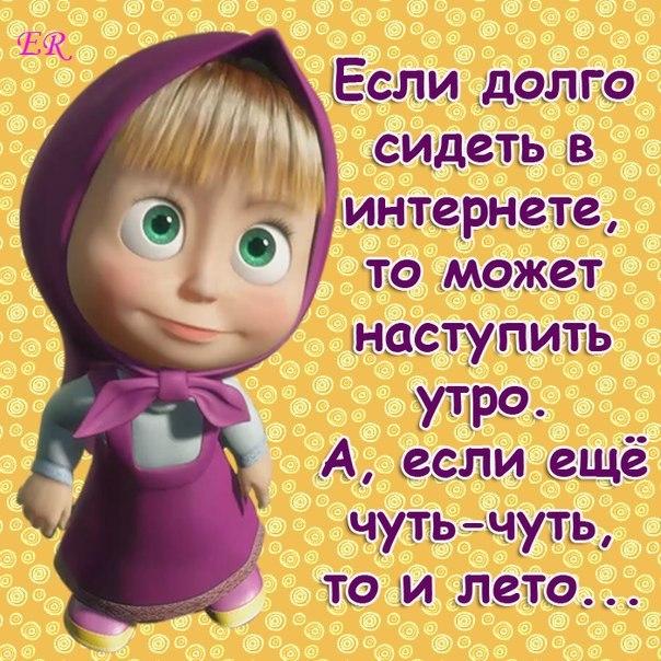 detskaja_pesenka_pro_leto (604x604, 500Kb)