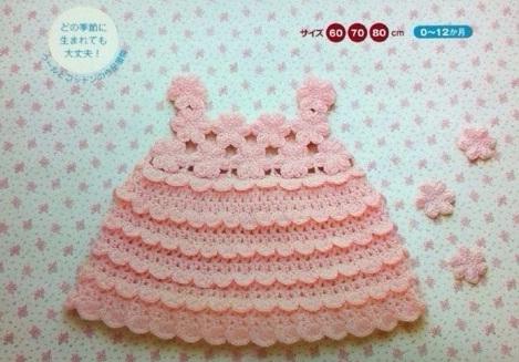 Сарафан крючком для маленькой принцессы (4) (469x327, 178Kb)