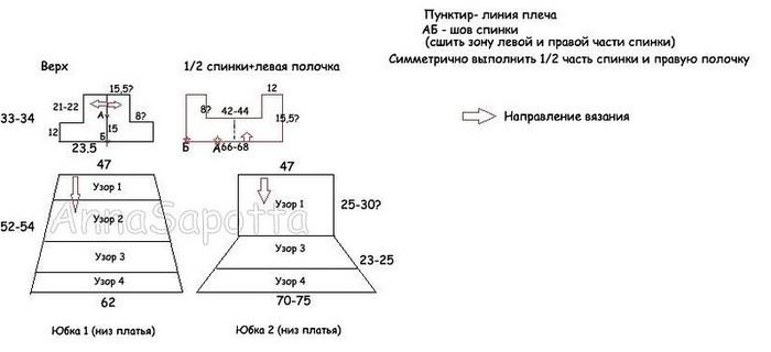 6009459_0_14f13c_81c5ff15_XL_1_ (700x320, 40Kb)
