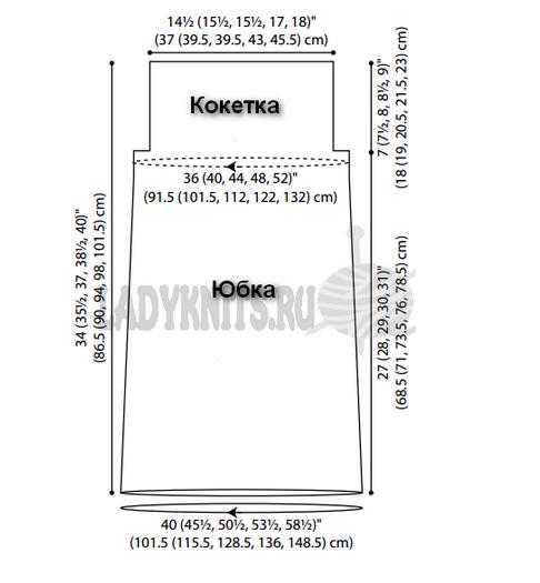 Fiksavimas.PNG2 (486x525, 100Kb)