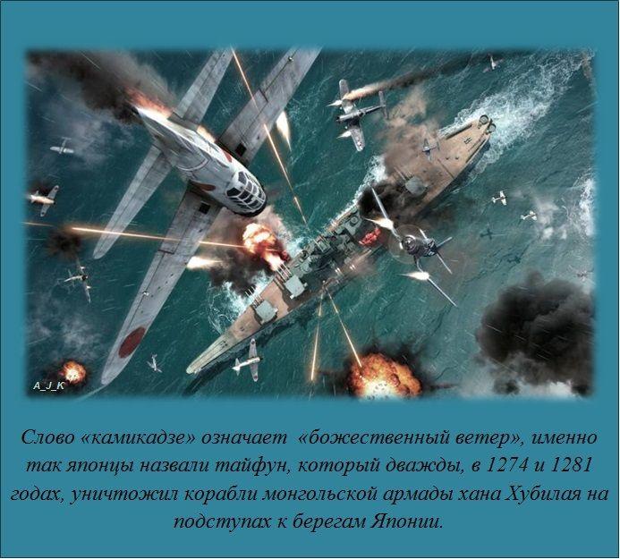 1363758005_www.radionetplus.ru-fact_01 (693x625, 77Kb)