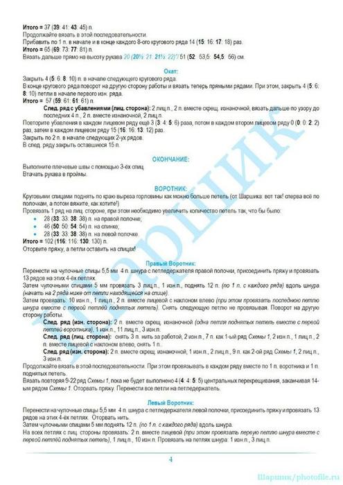 JS48Lt_THOU (495x700, 271Kb)