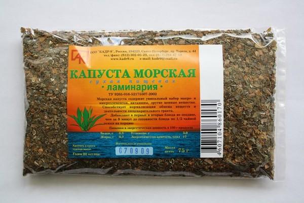 1463983456_morskaya_kapusta (600x400, 404Kb)