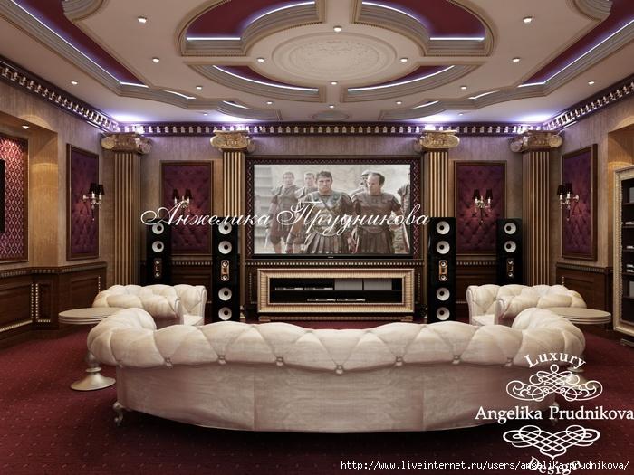 Дизайн домашнего кинотеатра в стиле Ар-деко /5994043_tsok_7_ (700x525, 264Kb)