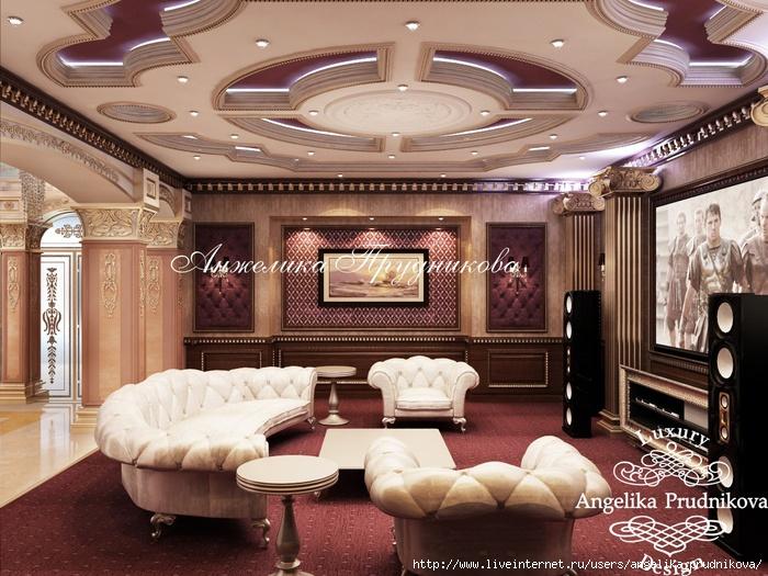 Дизайн домашнего кинотеатра в стиле Ар-деко /5994043_tsok_16_ (700x525, 290Kb)