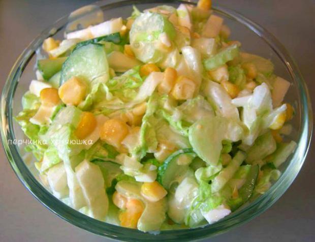salat_5 (620x477, 145Kb)