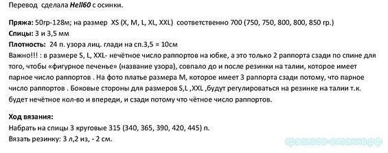 0_be94c_fe320518_XL-РєРѕРїРёСЏ (565x223, 93Kb)