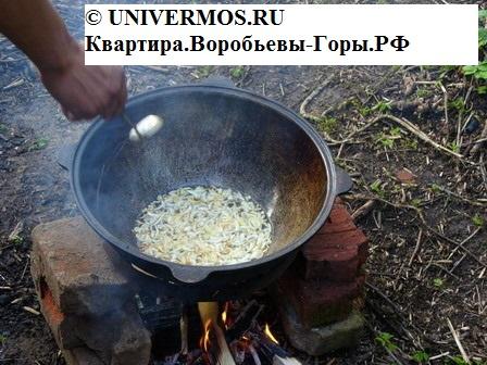 Узбекский плов на костре Рецепт приготовления © UNIVERMOS.RU  Квартира.Воробьевы-Горы.РФ/5957278_1 (448x336, 80Kb)